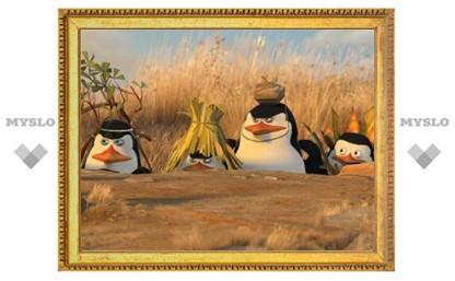 """Пингвины из """"Мадагаскара"""" обзаведутся собственным фильмом"""