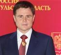 Владимир Груздев вручил сертификаты на предоставление ипотечных субсидий
