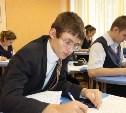 Госдума рассмотрит законопроект об экологическом образовании в школах