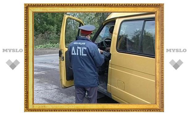 Тульские автоинспекторы проверят автобусы