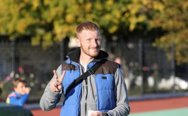 Защитник «Арсенала» Андрей Васильев ищет девушку мечты