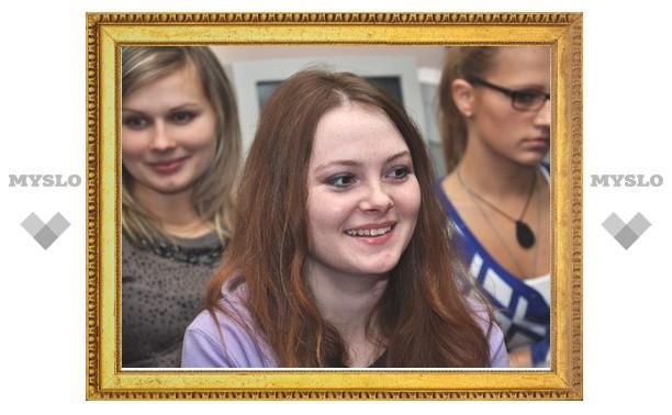 В ТГПУ им. Л.Н. Толстого повышают правовую культуру студентов