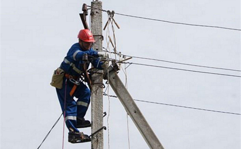 Где в Туле 14 мая не будет электроэнергии