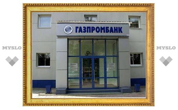 Экспертиза оказалась бесполезной в деле о ДТП с машиной Газпромбанка