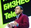 Tele2 наращивает прибыль: во II квартале 2018 года чистая прибыль компании достигла 1 млрд рублей