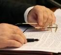Депутат предложил увязать зарплату глав госкорпораций и чиновников