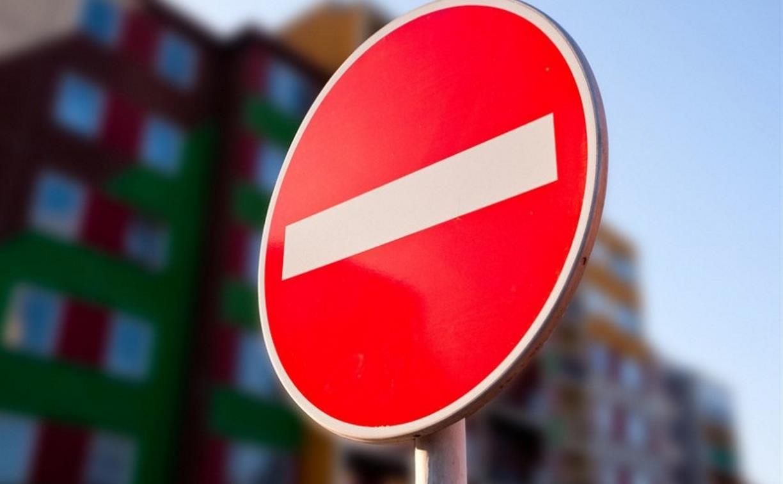 В Заречье 17 мая временно ограничат движение транспорта