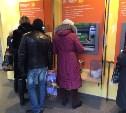 Эксперимент Myslo: покупаем евро и доллары в тульских банках