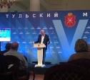 Перед тульскими журналистами выступил Алексей Волин