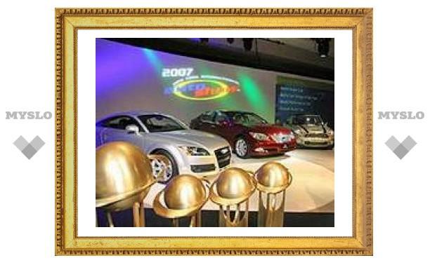 Назван победитель конкурса «Лучший автомобиль в мире»