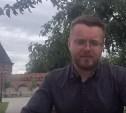 Туляки участвуют в конкурсе «Лучший гид России»