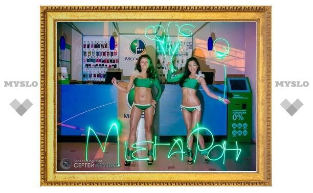 «МегаФон» в Туле провел вечер застывшего света на «Фризлайт мастерской»