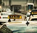 В Тульской области начнет работу горячая линия по работе такси и каршеринга