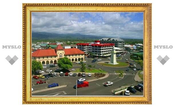 Переход Самоа на левостороннее движение вызвал массовые акции протеста