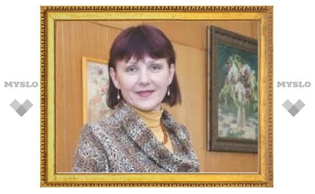 Татьяна Рыбкина стала министром культуры и туризма Тульской области