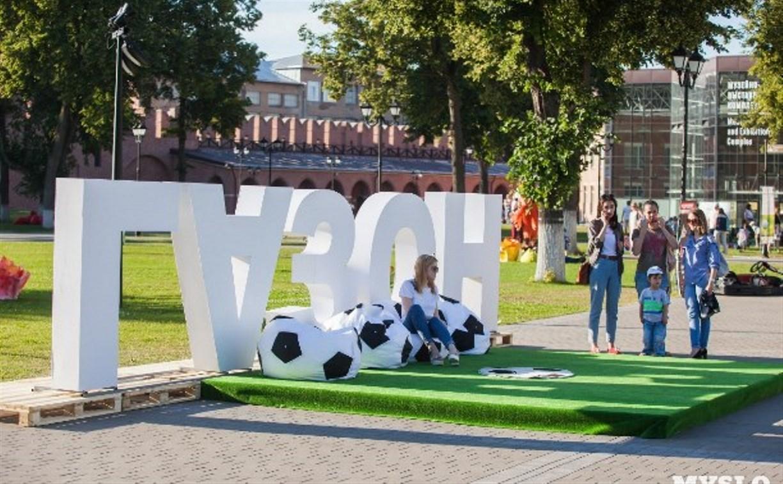 Молодежное пространство «Газон» приглашает туляков на закрытие сезона