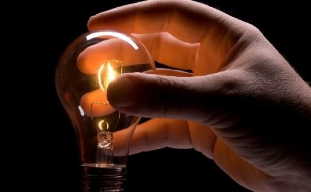 Где в Туле отключат электричество 14 февраля