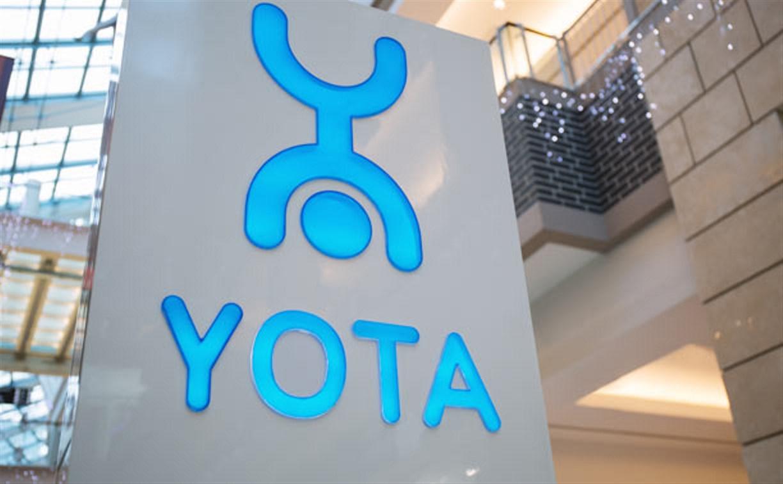 Yota снизила цены в Тульской области