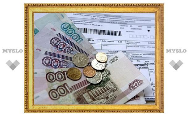 Тарифы на услуги ЖКХ могут вырасти на 15 процентов