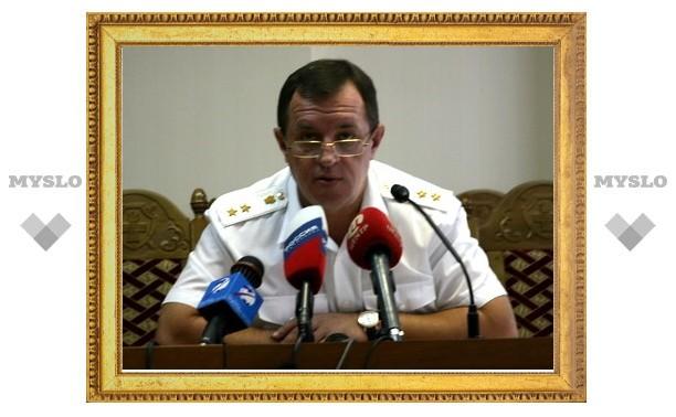 Прокуратура Тульской области собрала для погорельцев 300 тысяч рублей