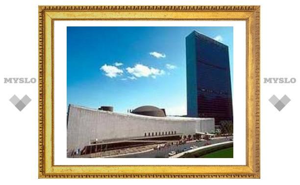 Суд определил сумму залога для переводчика постпредства РФ при ООН