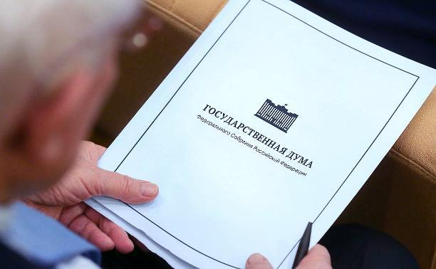 Декларация-2020: Самый «богатый» и самый «бедный» депутаты Госдумы от Тульской области