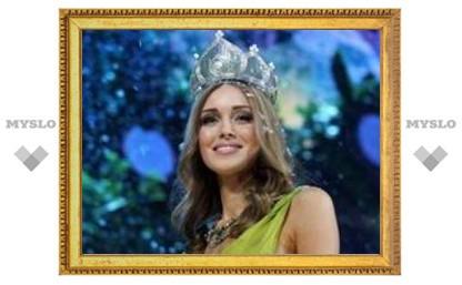 9 сентября: Международный день красоты