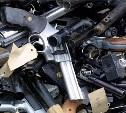 Тульская полиция призывает туляков добровольно сдать оружие за денежное вознаграждение