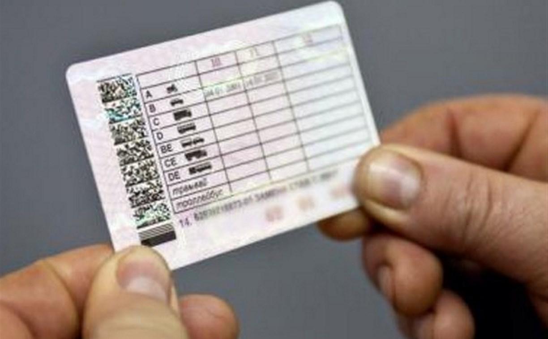 За поддельное водительское удостоверение туляк получил 400 часов исправработ