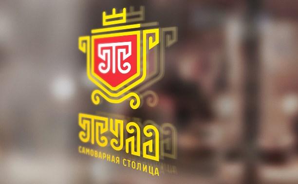 В Туле выбрали дизайн-проект праздничного оформления ко Дню города
