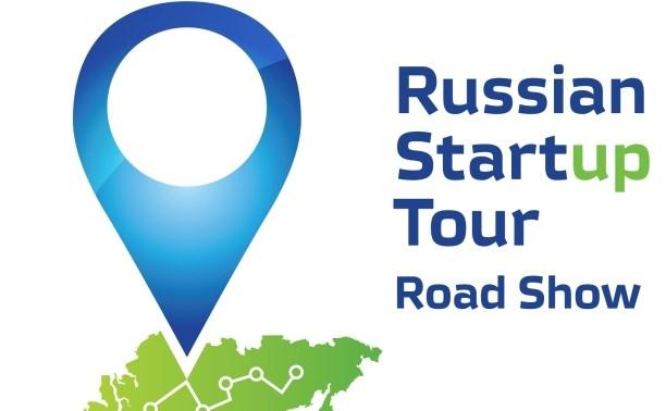 Заканчивается сбор заявок на конкурс Startup Tour 2016 в Туле