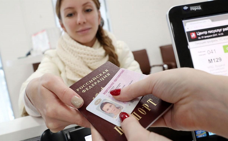 МВД предлагает чипировать водительские удостоверения россиян