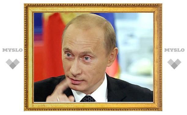 Россияне спросили Путина о террористах, гриппе и Дымовском