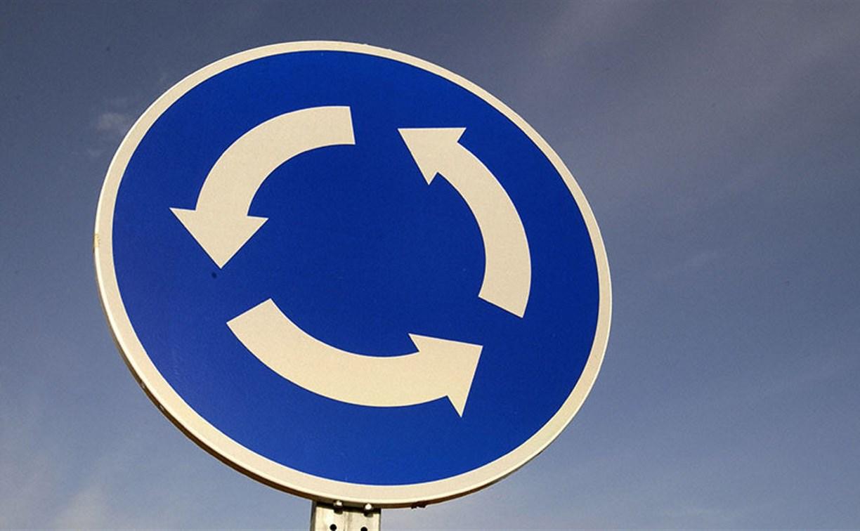 В Туле может появиться ещё один участок дороги с круговым движением