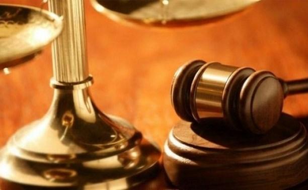 Двух туляков оштрафовали на 220 тысяч рублей за кражу