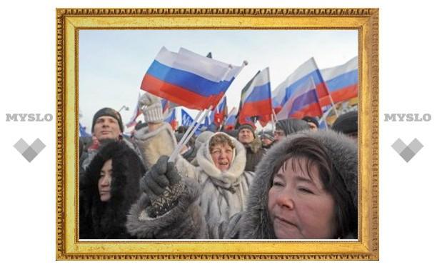 Сторонники Путина в Туле намерены провести многотысячный митинг-концерт в его поддержку