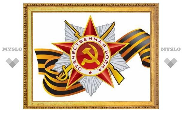 В Туле издали буклеты ко Дню Победы
