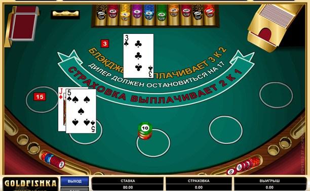 Казино supermoc казино kfrb 38