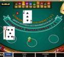 Госдума предлагает запретить азартные онлайн-игры