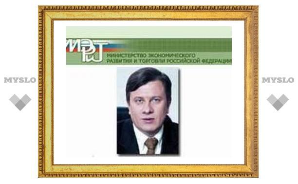 Замглавы МЭРТ ушел в отставку
