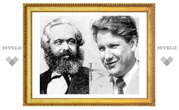 Улицу Карла Маркса переименовали в улицу Бориса Ельцина