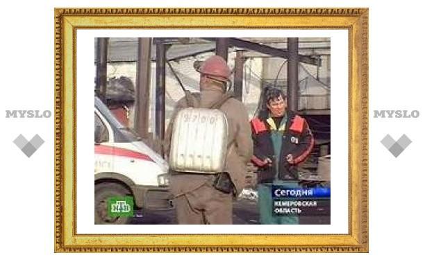 """Поиск людей в шахте """"Ульяновская"""" может занять еще трое суток"""