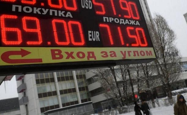 Разницу продажи и покупки в обменниках предлагают ограничить до 5%