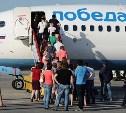 Росавиация отказала «Победе» в полетах в Вену