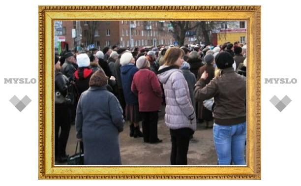 Жители Узловой Тульской области вышли на митинг