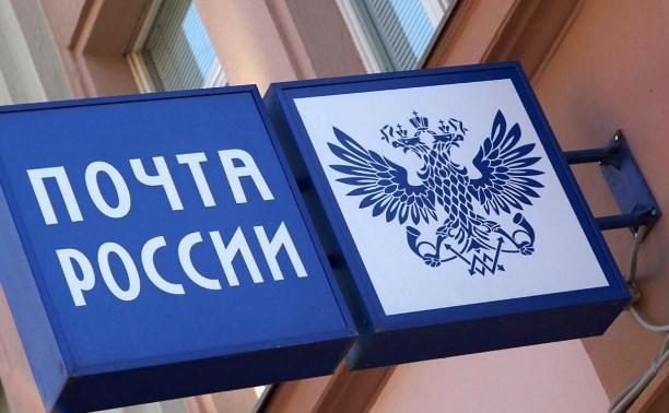 Почта России отключит свет во всех почтамтах