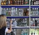Минздрав «горячо поддержал» идею запрета продажи алкоголя лицам до 21 года