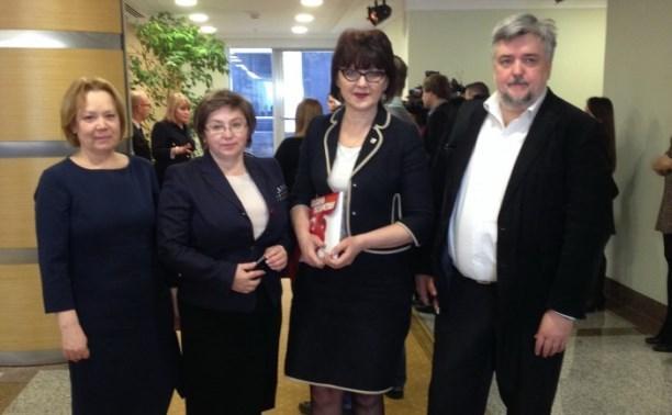 Татьяна Рыбкина избрана председателем координационного совета по туризму в ЦФО