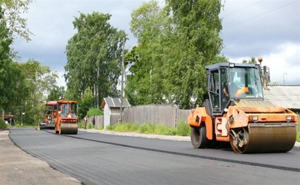 Ремонт дорог в области начнется 4 мая