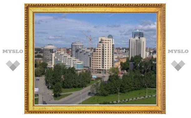 В Екатеринбурге кассира ограбили на миллион рублей